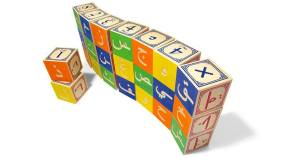 A fun and innovative way to learn Arabic. These sustainably sourced, handcrafted, naturally painted blocks are an excellent addition to a child's toybox or a teacher's resource kit. They feature upper and lower case letters, numbers and animals. Price: $47.50 *Other languages stocked at this time include: Chinese characters, Farsi, French, Hindi, Spanish
