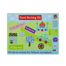 This Islamic Occasions Card Making Kit has enough supplies to make at least 18 cards to help celebrate Islamic Occasions. It's a great choice for a creative child and can be shared among siblings! Pair it with additional stickers that we carry for a great combo! Price: $15.00